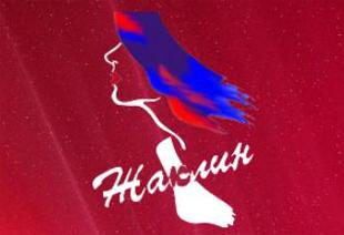 Сеть салонов красоты Жаклин в Москве и Московской области