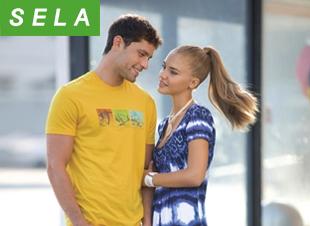 Магазины одежды Sela в Москве и Московской области