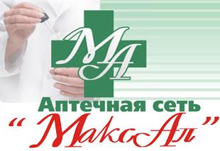 Аптечные сети в москве