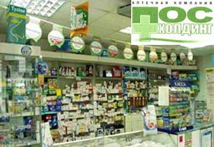 Сеть аптек Пос-Холдинг в Москве и Московской области