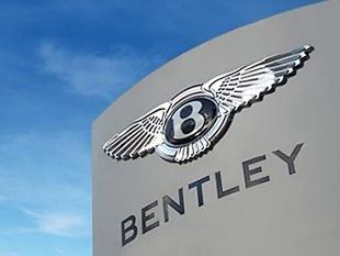 Автосалоны Bentley в Москве