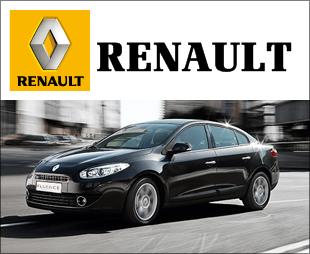 Автосалоны Renault в Москве
