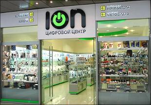 Магазины ИОН цифровой центр в Москве и Московской области