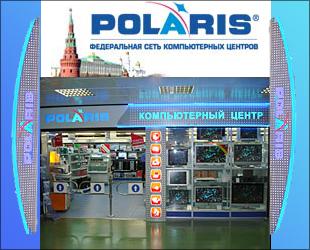 �������� Polaris � ������ � ���������� �������