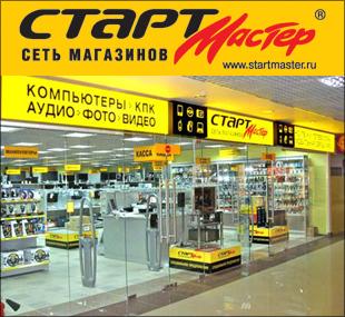 электроника | Круглосуточная Москва