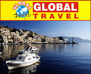 Туристическая компания Глобал Тревел в Москве