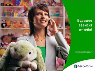 Салоны сотовой связи Мегафон в Москве и Московской области
