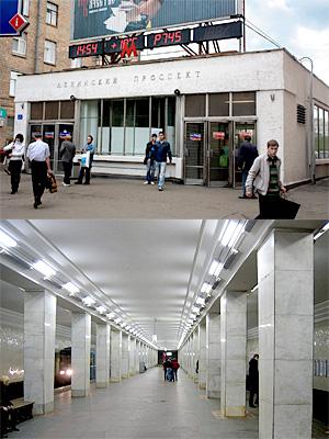Станция Калужско - Рижской линии Московского метрополитена, открыта…