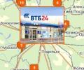 Офисы банка ВТБ24 в Московской области
