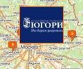 Офисы СК «Югория» в Москве и Московской области