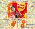Магазины Эльдорадо в Москве
