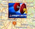 Сеть магазинов Спортмастер в Москве и Московской области