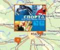 Сеть магазинов Спортландия в Москве и Московской области