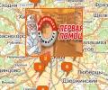 Аптечная сеть Первая помощь в Москве и Московской области