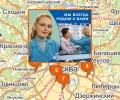 Аптечная сеть 36`6 в Москве