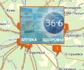 Аптечная сеть 36`6 в Московской области