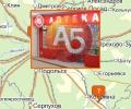 Сеть аптек А5 в Москве