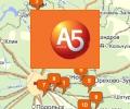 Аптечная сеть А5 в Московской области