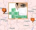 Аптечная сеть Столичные аптеки ЦАО Москвы