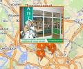 Аптечная сеть Столичные аптеки САО Москвы