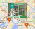 Аптечная сеть Столичные аптеки СЗАО Москвы
