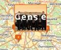 Автосалоны Genser в Москве и Московской области