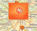 Аптечная сеть А5 в Москве ( ЦАО )