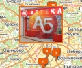 Аптечная сеть А5 в Москве ( САО )