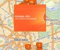Аптечная сеть А5 в Москве ( ВАО )