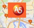 Аптечная сеть А5 в Москве ( СЗАО )