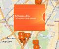 Аптечная сеть А5 в Москве ( ЮЗАО )