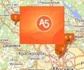 Аптечная сеть А5 в Москве ( СВАО )