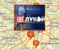 Сеть автозаправочных станций Лукойл в Москве