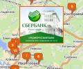 Сбербанк: офисы Королёвского отделения № 2570