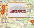 Строительная организация Москвы Моспромстрой