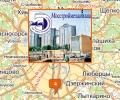 МОССТРОЙМЕХАНИЗАЦИЯ-5 в Москве