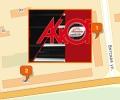 Сеть магазинов музыкальных инструментов Аккорд в Москве