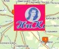 Салоны красоты Ника в Москве и Московской области