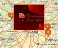 Сеть салонов красоты Грация в Москве