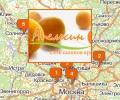 Сеть салонов красоты Апельсин в Москве