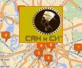 Сеть салонов красоты Сан и Сити в Москве