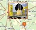 Сеть автозаправочных станций Роснефть в Московской области
