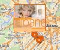 Сеть салонов красоты CAMILLE ALBANE в Москве и Московской области