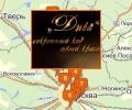 Сеть салонов красоты Дива в Москве и Московской области
