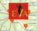 Сеть салонов красоты Ева в Москве и Московской области