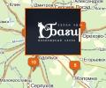 Сеть салонов красоты Багира в Москве и Московской области