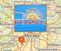 Сеть салонов красоты Гелиоса в Москве и Московской области