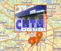 Магазины Сити Обувь в Москве и Московской области