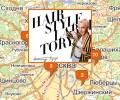 Сеть салонов красоты Александра Тодчука в Москве и Московской области