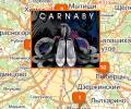 Обувные салоны CARNABY в Москве и Московской области